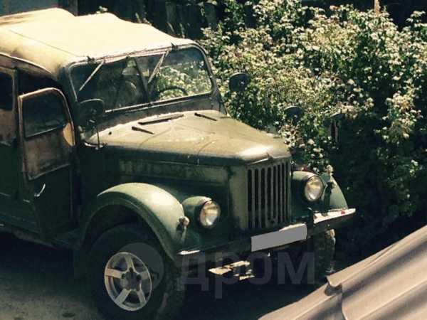ГАЗ 69, 1972 год, 100 000 руб.