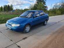 Киров 2110 1998