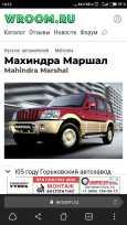 Прочие авто Россия и СНГ, 2005 год, 105 000 руб.