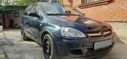 Opel Corsa, 2004 год, 136 000 руб.