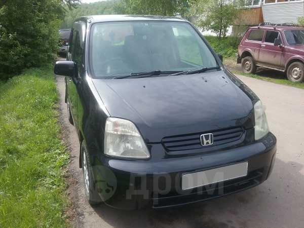 Honda Capa, 2000 год, 218 000 руб.