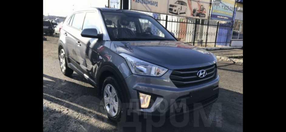 Hyundai Creta, 2020 год, 1 179 900 руб.