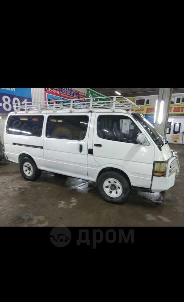 Toyota Hiace, 1994 год, 210 000 руб.
