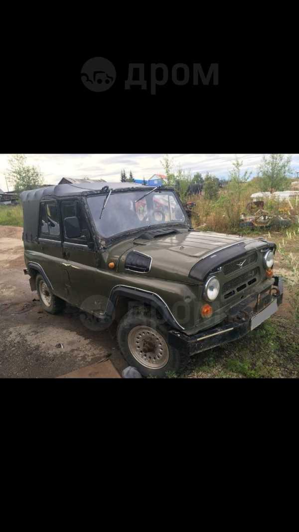 УАЗ 469, 1984 год, 130 000 руб.