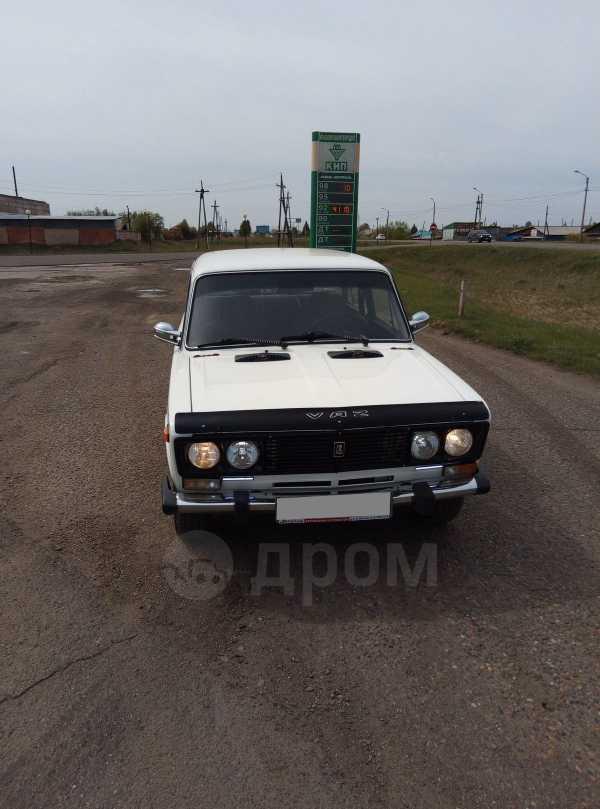 Лада 2106, 1994 год, 58 000 руб.