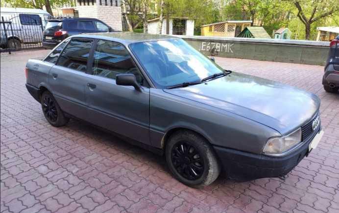 Audi 80, 1988 год, 43 000 руб.