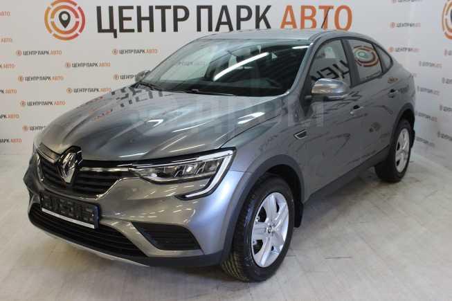 Renault Arkana, 2020 год, 1 175 000 руб.