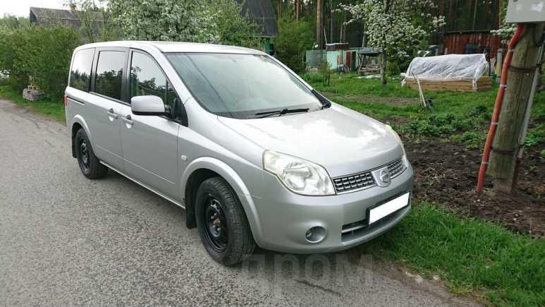 Nissan Lafesta, 2005 год, 350 000 руб.