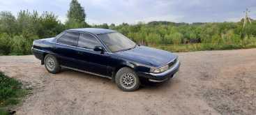 Томск Persona 1991