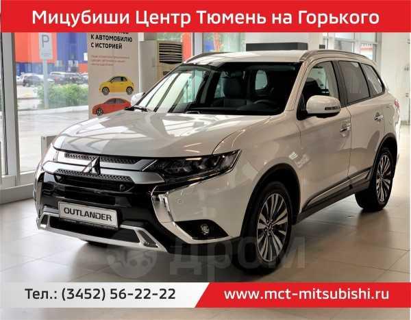 Mitsubishi Outlander, 2020 год, 2 327 000 руб.