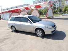 Омск Wingroad 2000