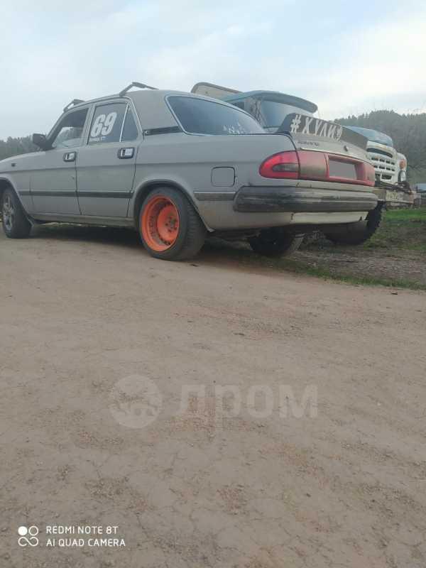 ГАЗ 3110 Волга, 1999 год, 85 000 руб.