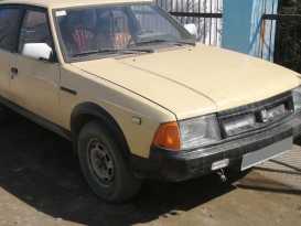 Усолье-Сибирское 2141 1988