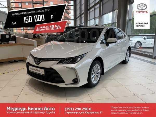 Toyota Corolla, 2020 год, 1 528 500 руб.