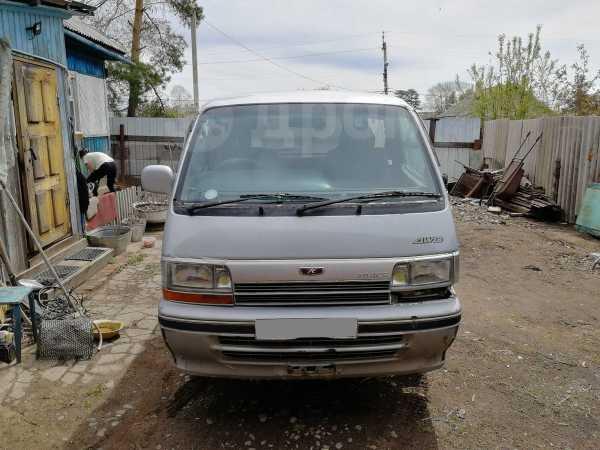 Toyota Hiace, 1993 год, 140 000 руб.