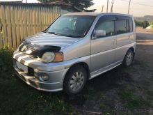 Кемерово S-MX 1999