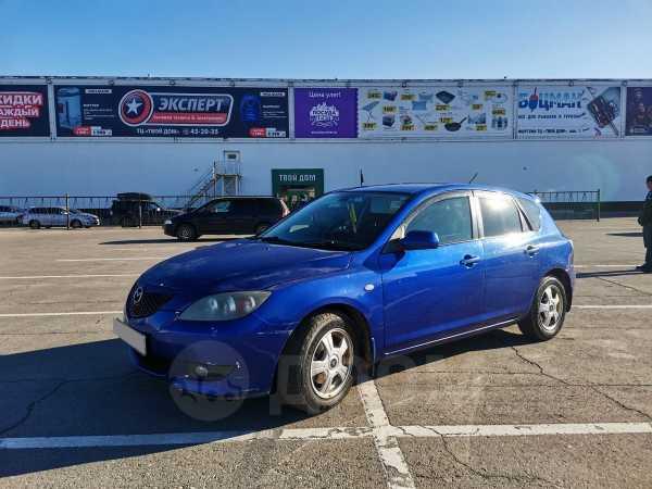 Mazda Axela, 2008 год, 320 000 руб.