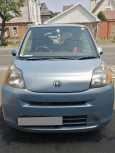 Honda Life, 2009 год, 350 000 руб.