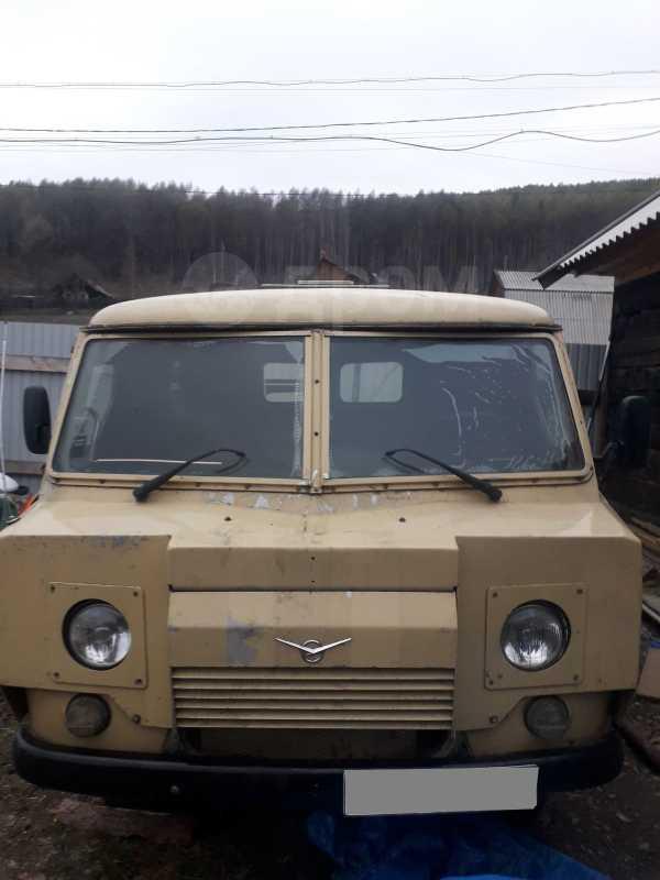 УАЗ Буханка, 2005 год, 120 000 руб.