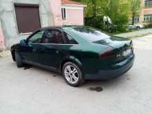 Серпухов A6 1997