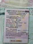 Лада 2105, 2002 год, 40 000 руб.