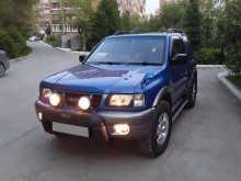Новосибирск MU 2001