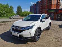 Омск CR-V 2017