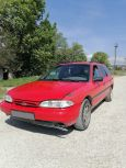 Ford Mondeo, 1993 год, 85 000 руб.