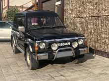 Барнаул Safari 1992