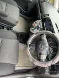 Toyota Wish, 2005 год, 467 000 руб.
