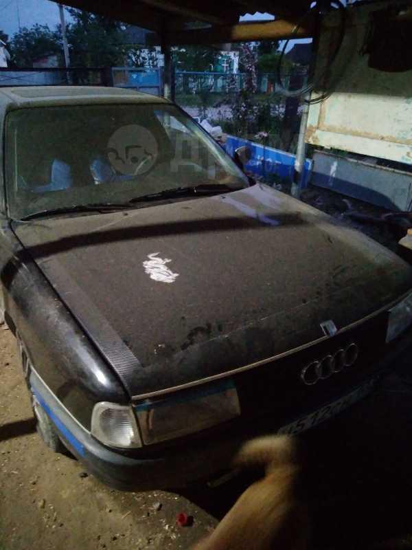 Audi 80, 1990 год, 73 000 руб.