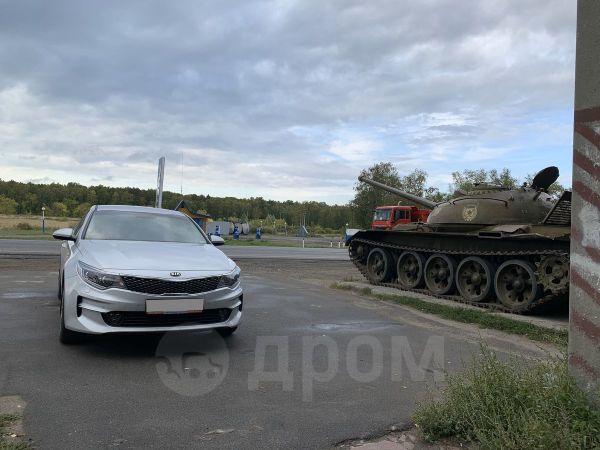 Kia Optima, 2017 год, 1 350 000 руб.