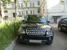 Москва Discovery 2014