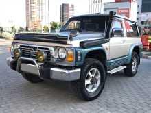 Екатеринбург Safari 1995