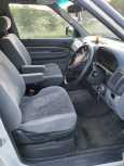 Mazda MPV, 1998 год, 268 000 руб.