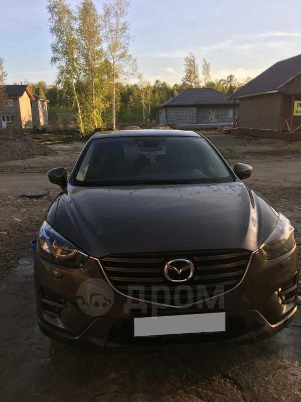 Mazda CX-5, 2016 год, 1 750 000 руб.