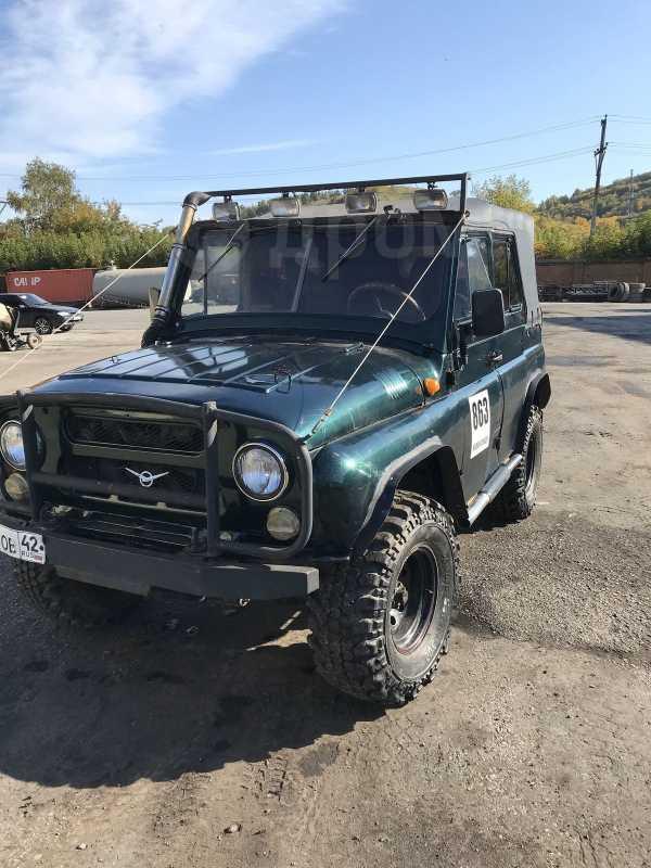 УАЗ 469, 1972 год, 120 000 руб.