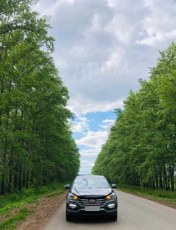 Hyundai Santa Fe, 2017 год, 1 450 000 руб.