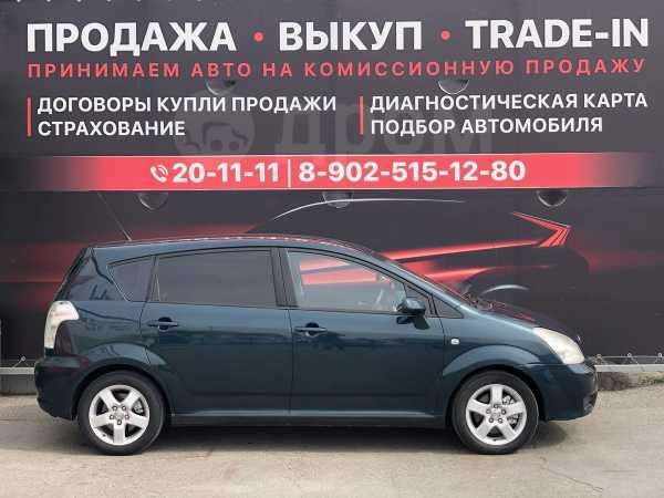 Toyota Corolla Verso, 2006 год, 458 000 руб.