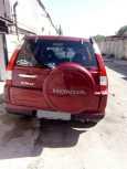 Honda CR-V, 2005 год, 640 000 руб.