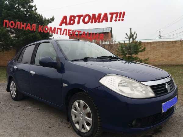 Renault Symbol, 2008 год, 270 000 руб.