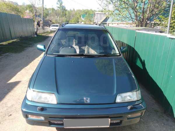Honda Civic Shuttle, 1995 год, 160 000 руб.