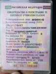 Toyota Town Ace Noah, 2000 год, 180 000 руб.