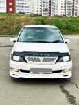 Toyota Vista Ardeo, 1998 год, 230 000 руб.