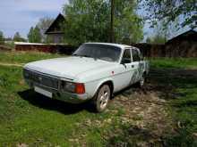 Приволжск 3102 Волга 1988