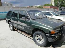 Новосибирск Rodeo 1992