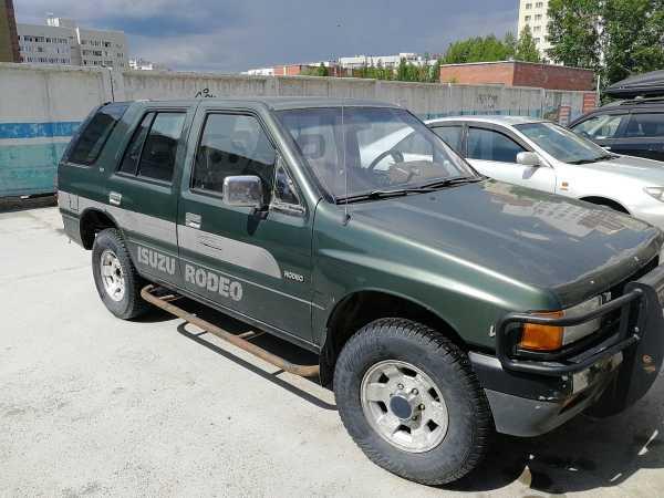 Isuzu Rodeo, 1992 год, 180 000 руб.