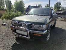 Полысаево Pathfinder 1998