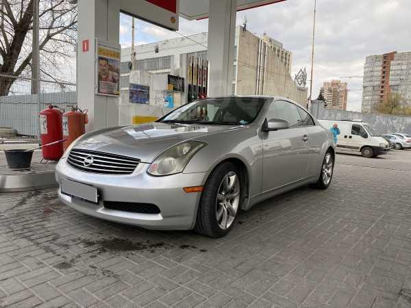 Nissan Skyline, 2003 год, 280 000 руб.