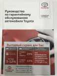 Toyota Corolla, 2018 год, 1 215 000 руб.